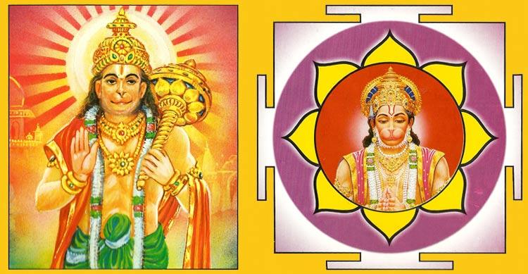 Hanuman Puja Yantra